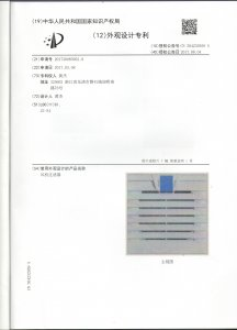 FPI, NTL-FFL Series Filter Patent